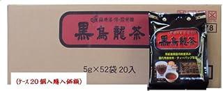 OSK黒鳥龍茶5gx52袋(1ケース購入特別価額)
