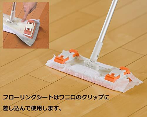山崎産業フロアワイパーコンドルぞうきんとシートが使えるフローリングワイパー抗菌マイクロファイバークロス付き伸縮タイプ187157