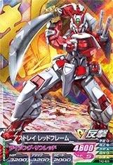 ガンダムトライエイジ/鉄血の2弾/TK2-029 アストレイ レッドフレーム M