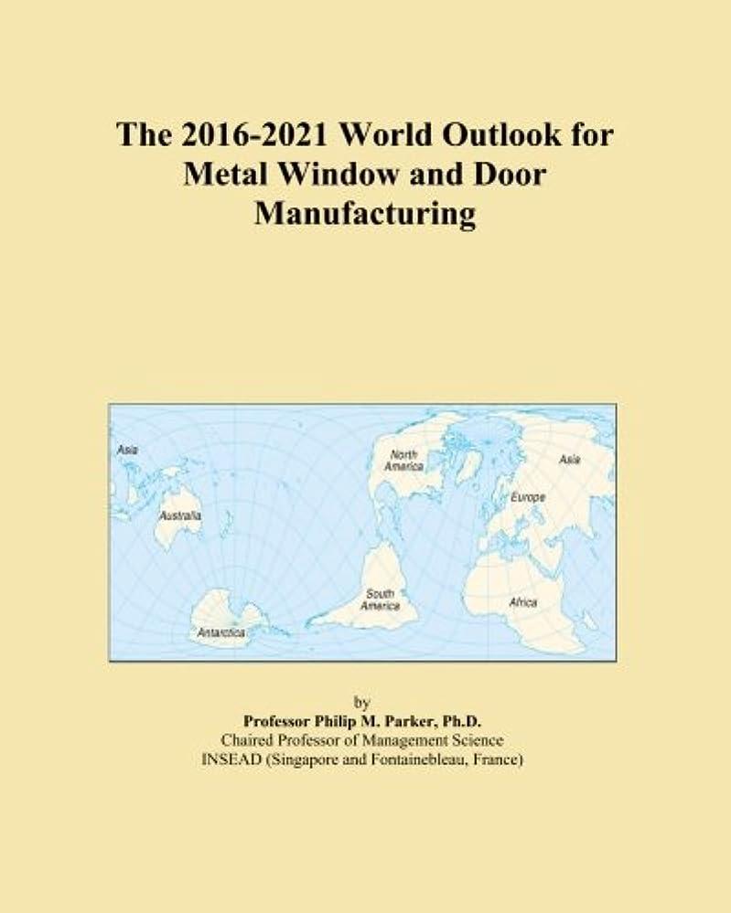 アラブ人民主主義些細The 2016-2021 World Outlook for Metal Window and Door Manufacturing