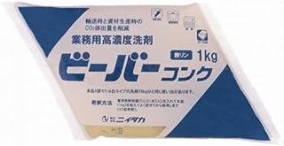 【ケース売 食器用洗剤】ニイタカ ビーバーコンク 4.5倍希釈(1kg×4パック)