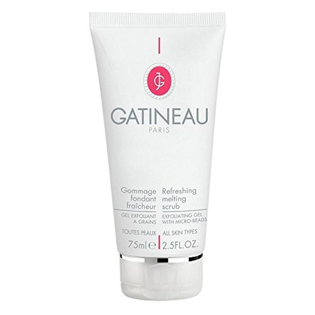 ゲージ徐々に和Gatineau Refreshing Melting Scrub 75ml (Pack of 6) - ガティノーさわやか溶融スクラブ75ミリリットル x6 [並行輸入品]