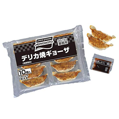 【冷凍】 味の素冷凍 デリカ 焼ギョーザ 24g×10個 タレ付き 業務用 おかず 点心 惣菜 中華