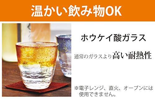 東洋佐々木ガラス『和がらす温お湯わり焼酎ぐらす(42130TS-G-WSHB)』