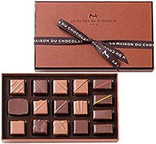 メゾンデュショコラ アタンション 16粒入 メゾンドショコラ チョコレート ホワイトデー ギフト