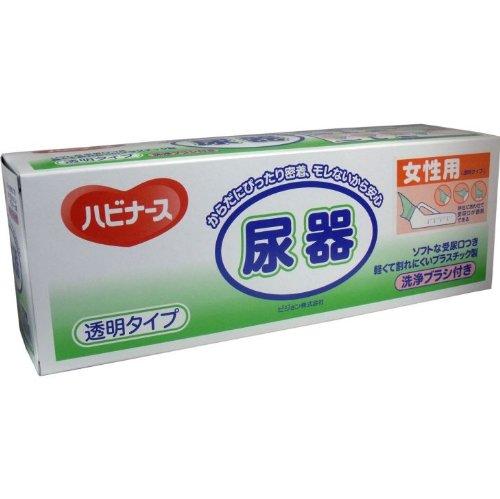 ピジョン ハビナース 尿器 透明タイプ 女性用 ブラシ付き