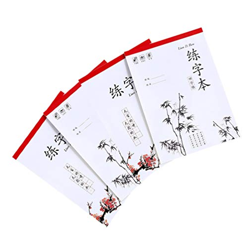 NUOBESTY Livro de Prática de Caligrafia Chinesa Tian Zi Ge Caderno de Personagem Chinesa Livro de Exercícios para Crianças Mandarim Chinês Caneta Rígida