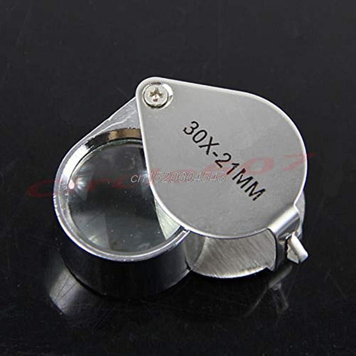 NJPOWER Triplet Jewelers Eye Loupe Magnifier Magnifying Glass Jewelry Diamond 30x21mm R06 Drop Ship