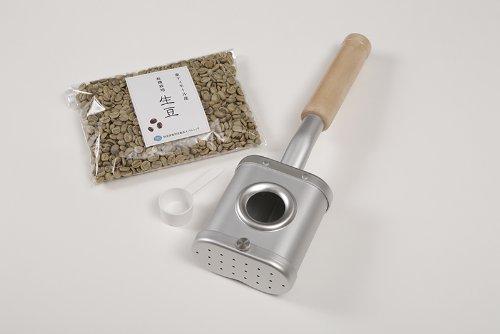 焙煎器 煎り上手&東ティモール 無農薬コーヒー生豆 (300g)セット フェアトレード