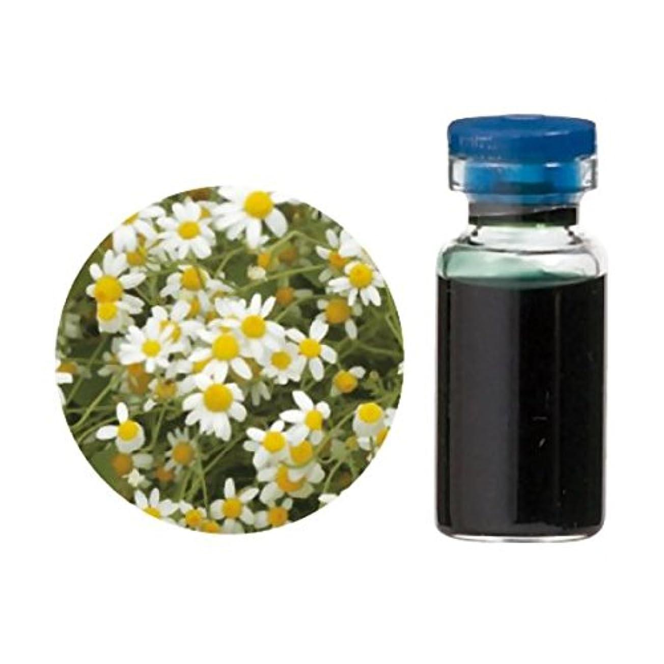 パンツ素晴らしい良い多くの頑張る生活の木 Herbal Life レアバリューオイル カモマイル?ジャーマン(カモミール?ジャーマン) 1ml 2セット