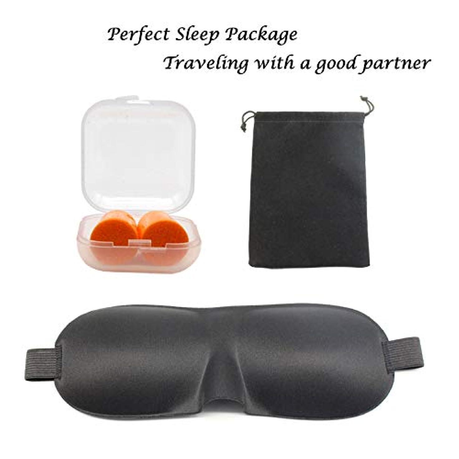 クック首尾一貫した味NOTE 高品質3d高品質睡眠アイマスク耳栓多色睡眠アイマスク睡眠旅行残りカバーアイマスク