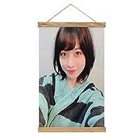 橋本環奈 現代絵画キャンバス絵画 ポスター壁アート画像リビングルームベッドルーム現代家の装飾木製フレーム34 * 52cm