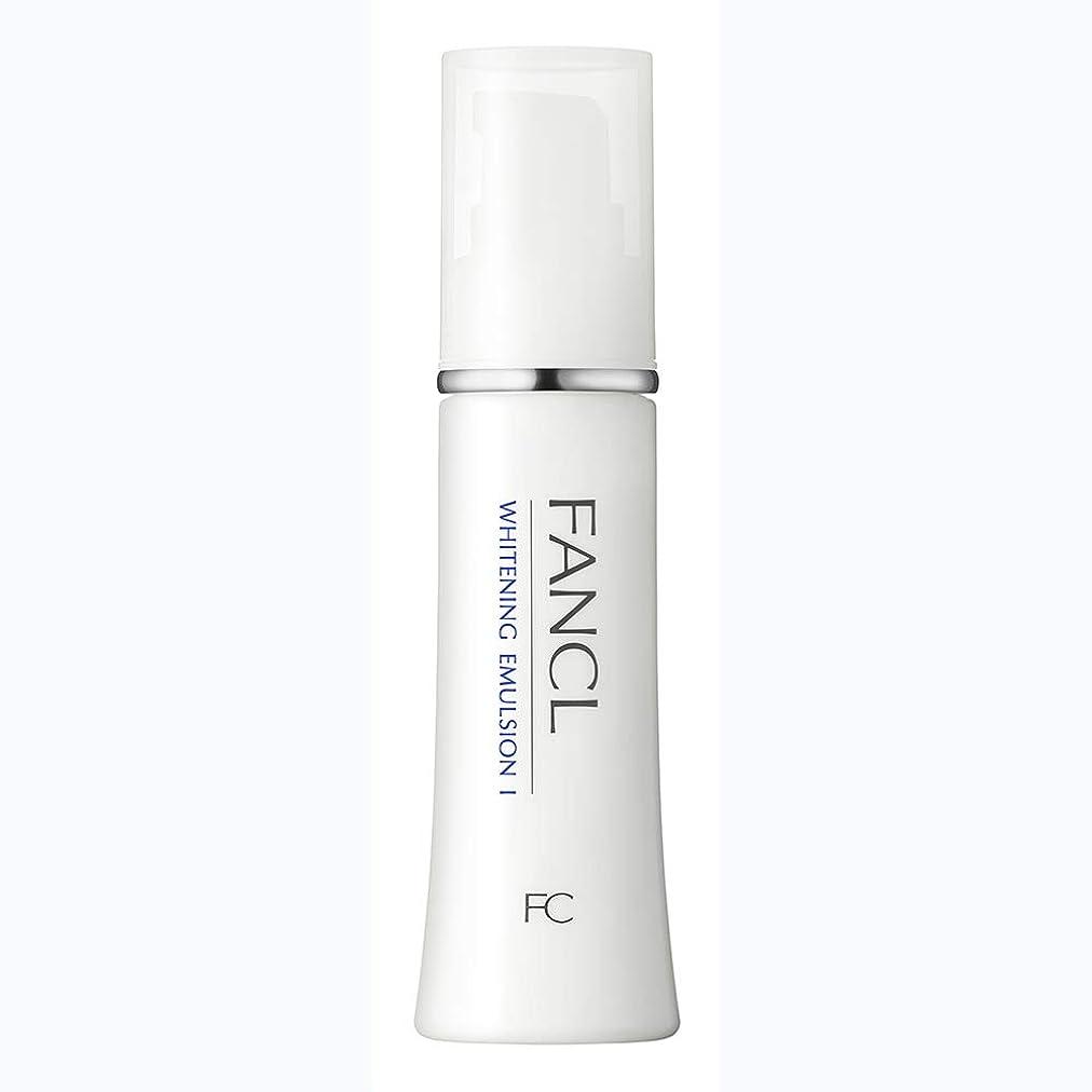 気づくラベル素晴らしさ<医薬部外品> 新ファンケル(FANCL) ホワイトニング 乳液 I さっぱり 1本 30mL