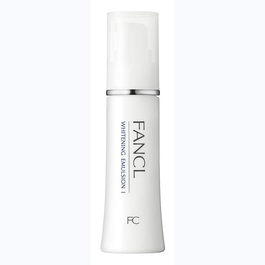 スカルクパーク一致する<医薬部外品> 新ファンケル(FANCL) ホワイトニング 乳液 I さっぱり 1本 30mL