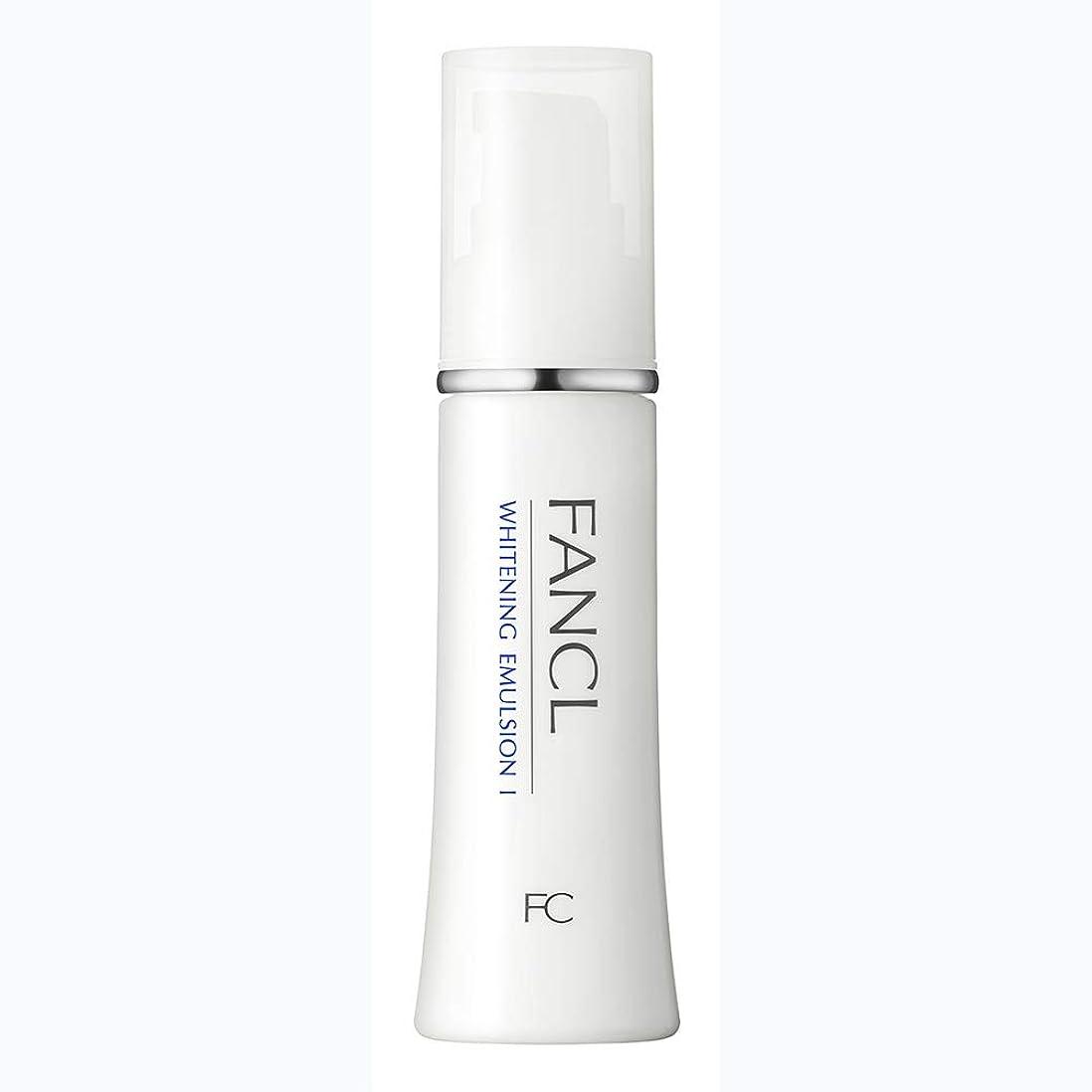 傾斜武装解除ピースファンケル(FANCL) 新ホワイトニング 乳液 I さっぱり 1本 30mL<医薬部外品>