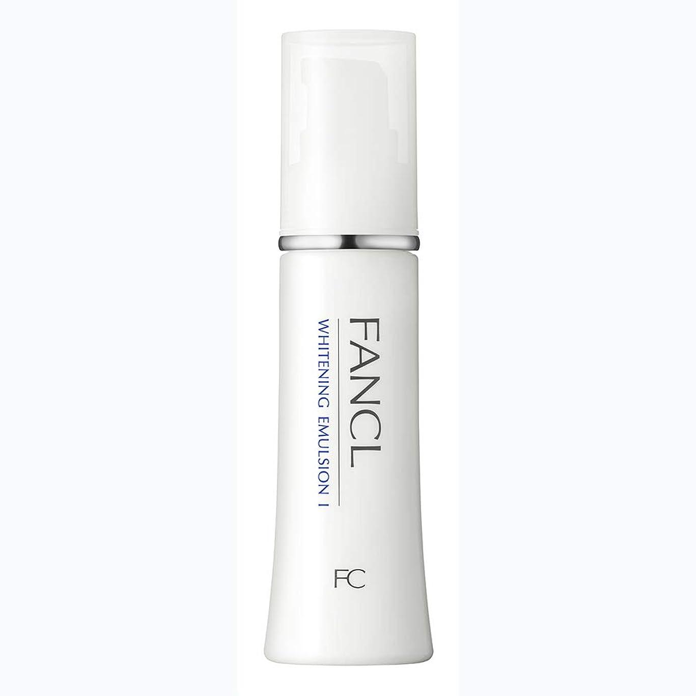 独立した染色スケッチファンケル(FANCL) 新ホワイトニング 乳液 I さっぱり 1本 30mL<医薬部外品>