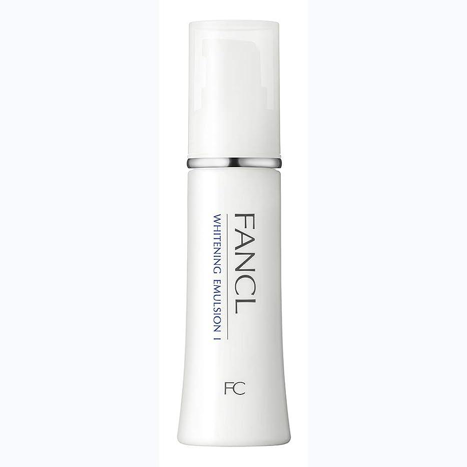 シールド異なるクリーナーファンケル(FANCL) 新ホワイトニング 乳液 I さっぱり 1本 30mL<医薬部外品>