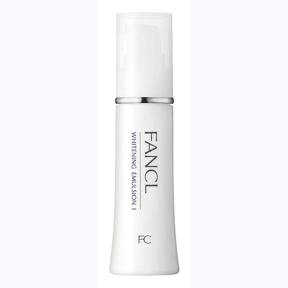 ファンケル(FANCL) 新ホワイトニング 乳液 I さっぱり 1本 30mL<医薬部外品>