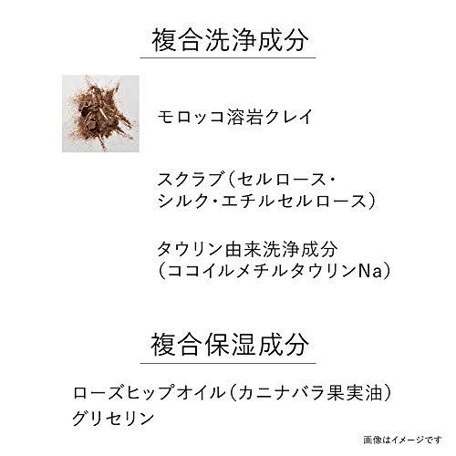 KANEBO(カネボウ)カネボウスクラビングマッドウォッシュ洗顔130g