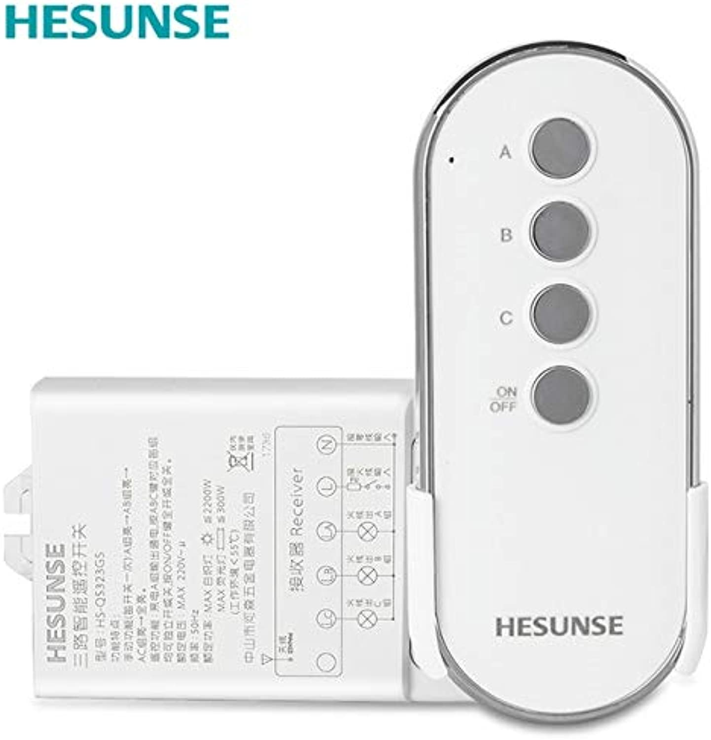Hesunse New Wireless Remote Control Light Switch Digital 433 mhz Remote Switch Used with 110v and 220v  (color  HSQS323GS)