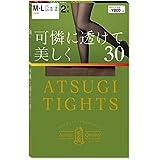 [アツギ] タイツ アツギ (Atsugi Tights) 30デニール 可憐に透けて美しく 30D 2足組 レディース FP80132P ダークブラウン M-L(身長:150-165cm ヒップ:85-98cm)