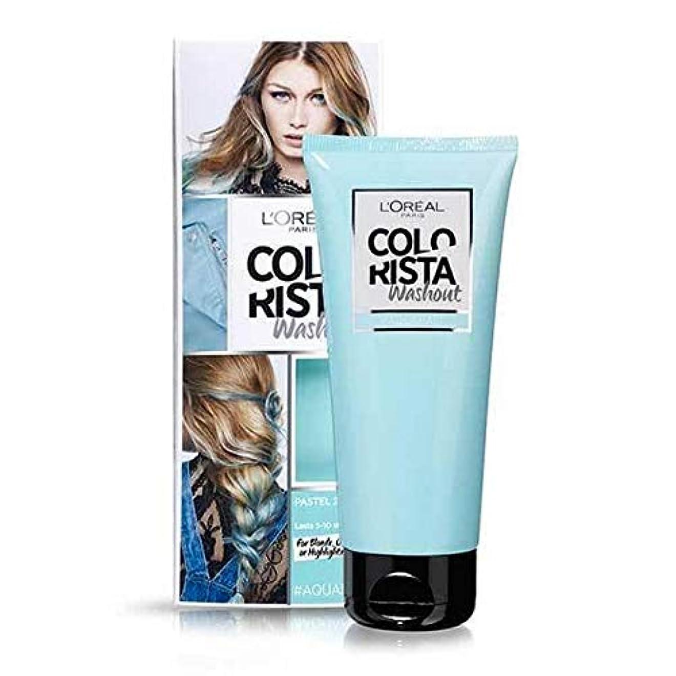 適合ペレグリネーションやさしい[Colorista] Colorista洗い出しアクアブルー半永久染毛剤 - Colorista Washout Aqua Blue Semi-Permanent Hair Dye [並行輸入品]