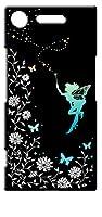 sslink SO-01K/SOV36/701SO Xperia XZ1 エクスペリア ブラック ハードケース フェアリー キラキラ 妖精 花柄 蝶 カバー ジャケット スマートフォン スマホケース docomo au SoftBank 3キャリア対応