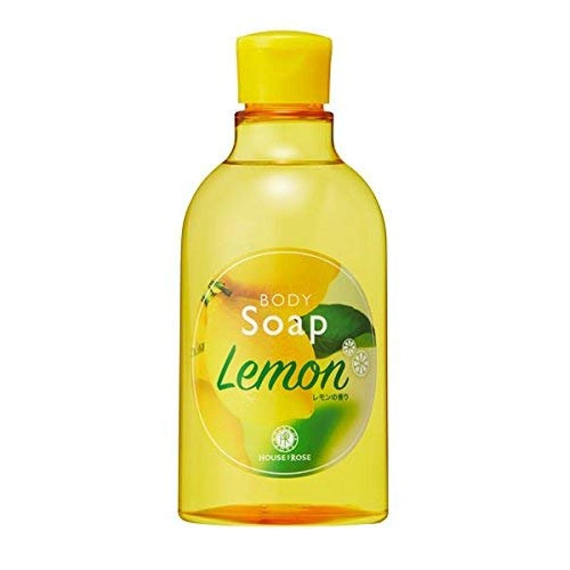 高層ビルボーダーアルコールHOUSE OF ROSE ハウスオブローゼ ボディソープLM レモンの香り ボディ用洗浄料 300ml LUCUA限定発売