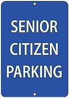 高齢者駐車場駐車場サインアルミ金属サイン