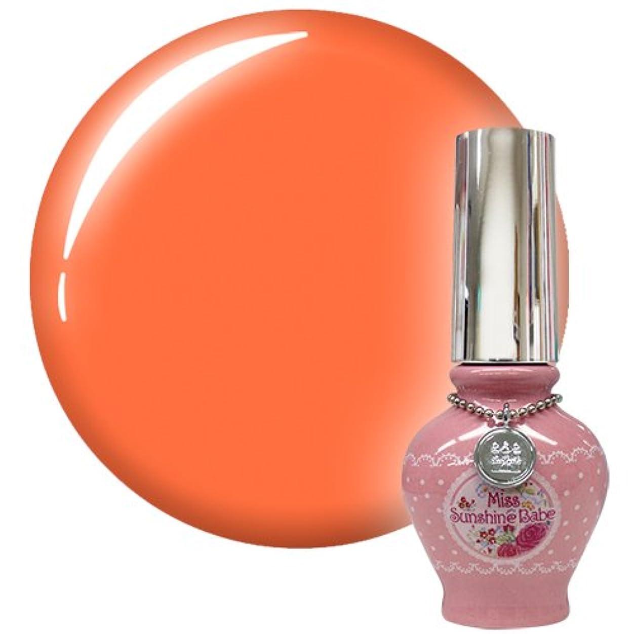 気球うまれた経済的Miss SunshineBabe ミス サンシャインベビー カラージェル MC-33 10g サマーパステルオレンジ