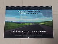 浜田省吾 1992年カレンダー