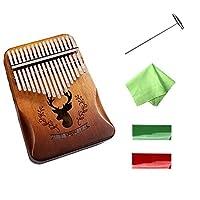 カリンバ17キーフィンガーピアノ、サムポケットピアノ、パーカッションキーボードマホガニーボディポータブル、クリスマスギフト、音楽ファン向けキッズアダルト、(コーヒーブラウン)