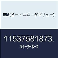 BMW(ビー・エム・ダブリュー) ウォーターホース 11537581873.