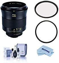 Zeiss Otus 85mm f/1.4 Apo Planar ZF.2 Series Manual Focusing Lens for Nikon DSLR Cameras - Bundle with B + W 86mm XS UV MRC Nano #010M Filter, B + W 86mm XS-Pro Clear MRC Nano #007M Filter, and More