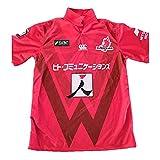 HUAXUN Maillot de Rugby, Maillot de Rugby Sunwolves Japon 2019, T-Shirt de Rugby apanese Coupe du Monde, Maillot de Football pour Homme Cadeau d'anniversaire-L