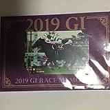 JRA PRCクオカ2019年皐月賞 サートゥルナーリア