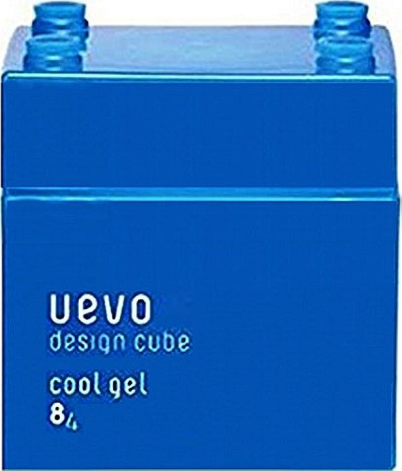 密度電化する複数【デミコスメティクス】ウェーボ デザインキューブ クールジェル 80g