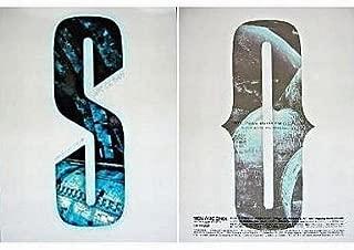 スターオーシャン4 ザ ラスト ホープ インターナショナル 特典 ART OCEAN スターオーシャンイラスト集 【特典のみ】