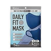 アイリスオーヤマ マスク カラー DAILY FIT MASK ゆったり大きめサイズ 5枚入 RK-D5LN ネイビー