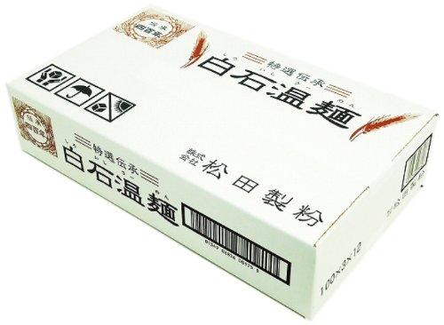 松田 特選伝承白石温麺 (100g×3)×12袋