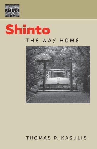 Shinto: The Way Home (Dimensions of Asian Spirituality) (English Edition)