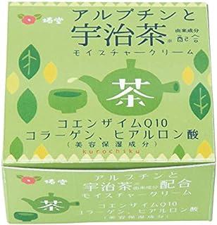 椿堂 宇治茶モイスチャークリーム (アルブチンと宇治茶) 京都くろちく