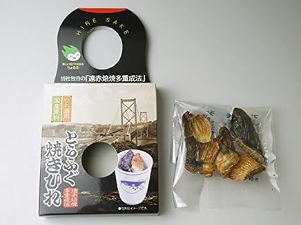 【メール便】遠赤焙煎 とらふぐ焼きヒレ3gx2袋(ひれ酒用)