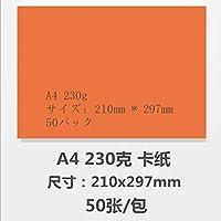 HNRRLY 画用紙 a4 コピー用紙新しいコピー印刷カラーペーパーA4 100枚80グラム多色手作りDIY紙オフィス学校用品ギフトオレンジ