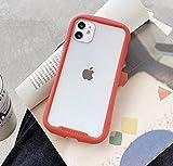 iPhone12miniケース ラウンドフォルム 耐衝撃 バックケース 背面カバー 背面クリア トゥエルブミニ 12mini iPhone12miniケース 5.4インチ iPhoneケース アイフォントゥエルブミニケース iPhone12mini アイフォントゥエルブミニ アイフォーントゥエルブミニケース アイフォン12ミニ iPhone12ミニ 耐衝撃ケース 衝撃吸収 ストラップホール クリア 透明 シンプル おしゃれ オルチャン 可愛い 韓国 ファッション 韓流 スマートフォン スマホケース スマホカバー アイフォーンケース メンズ レディース 男性 女性 女子 かわいい バンパー カバー 海外 お揃い 衝撃に強い クリアケース ハード ハードケース ハードカバー アイホンケース 男子 女子 携帯ケース オシャレ iPhoneケース クリア素材 スッキリ クール インスタ映え バンパーケース アイホンケース 背面 スマホ ケース カバー カワイイ お洒落 iPhoneバンパーケース 耐衝撃カバー ポップ柄 (iPhone12mini, レッド 赤)
