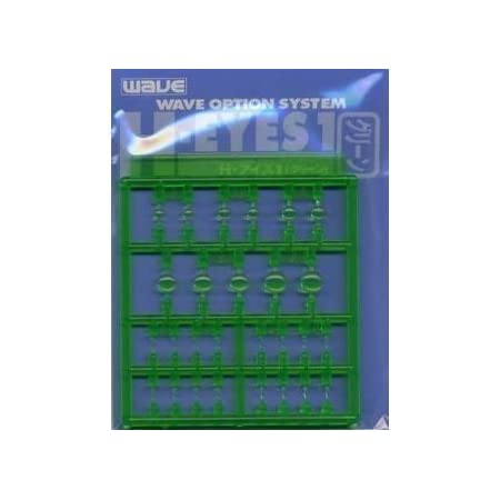 WAVE オプションシステム シリーズ Hアイズ 1 グリーン