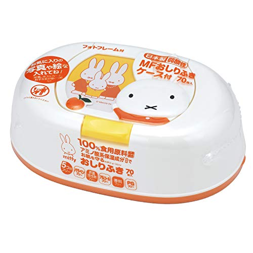 『レック miffy フォトフレーム付 おしりふきケース (100%食用成分 おしりふき 70枚入) 日本製』の8枚目の画像