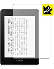 PDA工房 Kindle Paperwhite (第10世代・2018年11月発売モデル) Crystal Shield 保護 フィルム 3枚入 光沢 日本製