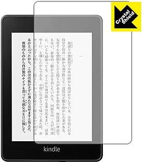 PDA工房 Kindle Paperwhite (第10世代・2018年11月発売モデル) Crystal Shield 保護 フィルム 光沢 日本製