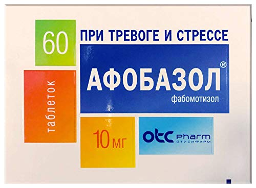 Afobazole 10mg (60 Tablets) - Anxiety Relief